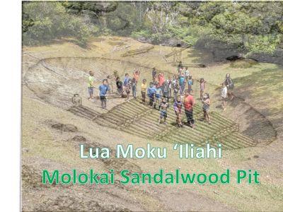 Lua Moku ʻIliahi Picture